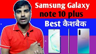 Samsung Galaxy Note 10 Plus REVIEW - 1 Month Later! , The Tech Chap