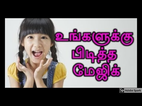 MAGIC TRICKS VIDEOS IN TAMIL #226 I FREEZE @Magic Vijay