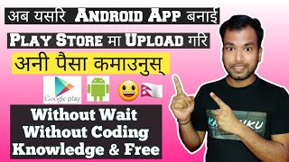 How to create android app without coding   how to publish app in google Play store and 💸Earn Money💸