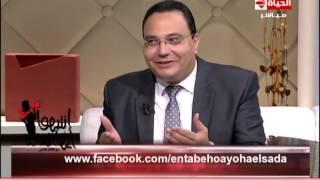 بالفيديو.. استشاري طب نفسي: 30% من نساء مصر يضربن أزواجهن