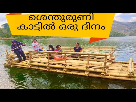Shendurney Wildlife Sanctuary/malayalam travelogue/travel dairies by rojisha