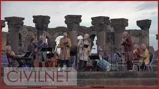 «Հորտուս մուզիկուս»-ի՝ ժամանակները կապող երաժշտությունը Զվարթնոցում