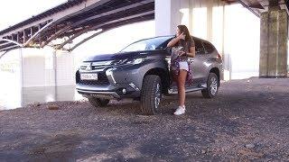 Тачка Леди - Mitsubishi Pajero Sport 2017