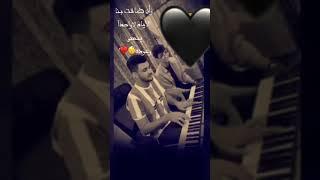 'واليوم طاري فراقه يحوم عزاه ياحبن بنيناهه وغصب اليوم ننساهه 😴♥️'