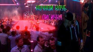 Hitman: Absolution - ГОЛОЕ ОРУЖИЕ #5