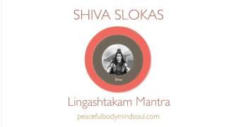 Lingashtakam Mantra