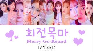 【회전목마(Merry-Go-Round)-IZ*ONE(아…