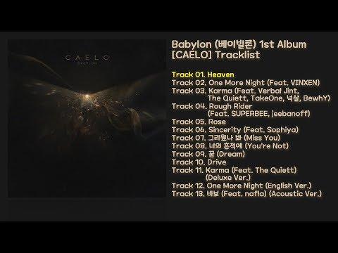 [전곡 듣기/Full Album] Babylon(베이빌론) 1st Album [CAELO]