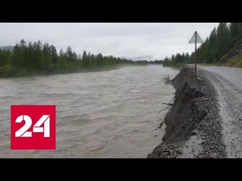 Паводок в Магадане затопил дороги и отрезал сообщение с двумя поселками - Россия 24