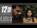 Cheater Couple | Meri Kahani Meri Zabani | Samaa Tv | 19 Feb 2017 video