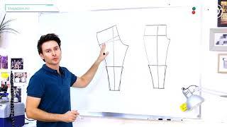 Практический урок №47. Построение (моделирование) лекал брюк в пижамном стиле.