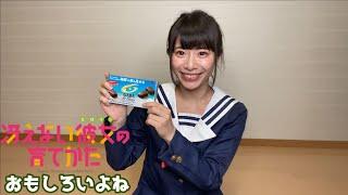 いつでも編集者さん募集中です! 現在のクオリティが維持できる方お願いします。 amatsu311@yahoo.co.jp まで セクシー写真集を売っています ...