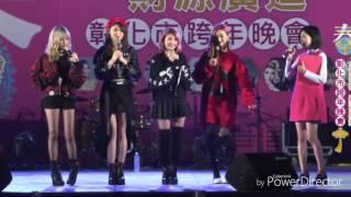 """彰化跨年,居然演唱的是""""從未在日本和台灣""""現場演出過的第四單的""""OMG!"""" ..."""