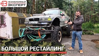 БОЛЬШОЙ РЕСТАЙЛИНГ!