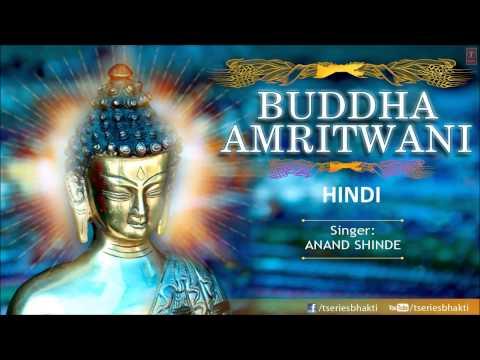 Buddha Amritwani Hindi Complete By Anand Shinde I Buddha Amritwani