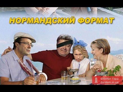 Плохие Новости: Расширение санкционных списков. Как уничтожать продукты?  #ПН