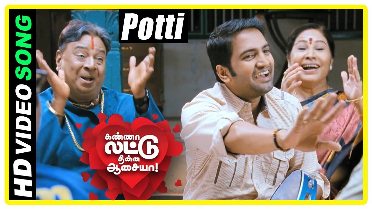 Download Kanna Laddu Thinna Aasaiya Scenes   Potti Song   Santhanam tricks Sethu and Powerstar   Vishaka