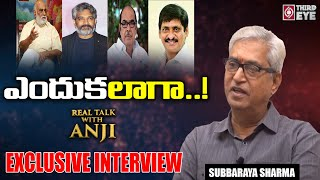 Senior Actor Subbaraya Sharma Interview | Real Talk With Anji | Telugu Interviews | Third Eye
