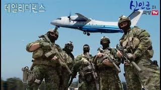 美 요인암살팀 전용기 포착! + 핵폭격기 동해 진입!