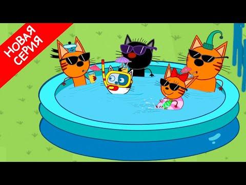 Три Кота | Баллы | Новая серия 139 | Мультфильмы для детей