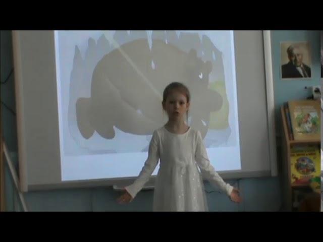 Изображение предпросмотра прочтения – АринаОсипенкова читает произведение «Медведь проснулся» Г.А.Ладонщикова