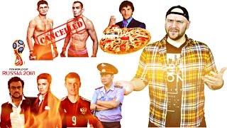 Мир спорта: Кокорин - гангстер, Овечкин - курьер(, 2017-03-07T17:35:49.000Z)