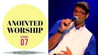 Malayalam christian Worship | Hevanly Beats Episode 07| Br Bino Mathew | Manna Television