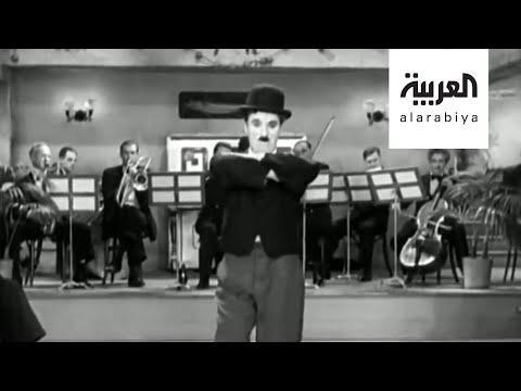 صباح العربية | فنانة فلسطينية تتحول لشارلي شابلن بدقائق  - 11:58-2020 / 8 / 6