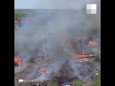 Самарская область: в Волжском районе выгорел цыганский поселок