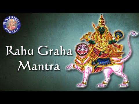 Rahu Graha Mantra With Lyrics - Navagraha Mantra - Rahu Graha Stotram By Brahmins