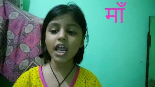 Please Meri  Maa Mere pass Aa Jaiye