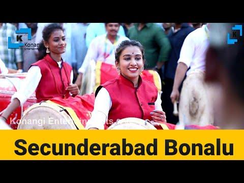 Puneri Dhol | Full Bass | Puneri Dhol Original | Amazing Performance | Konangi Entertainments
