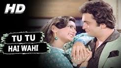 Tu Tu Hai Wahi (Original Version) Kishore Kumar, Asha Bhosle | Yeh Vaada Raha Songs | Poonam Dhillon