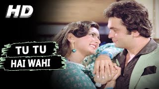 Download Tu Tu Hai Wahi (Original Version) Kishore Kumar, Asha Bhosle | Yeh Vaada Raha Songs | Poonam Dhillon MP3 song and Music Video