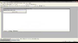 Заполнение 1C таблицы в макете MS Word