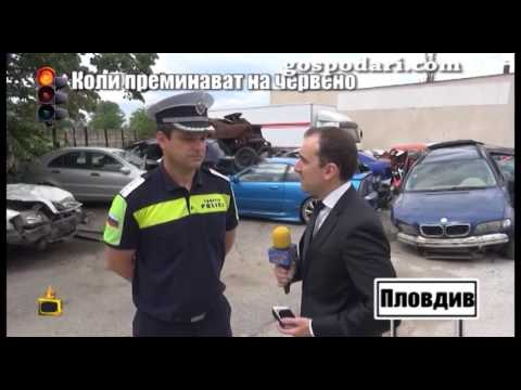 Шофьори в Пловдив системно минават на червено