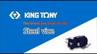 KINGTONY_[OTHER TOOLS]_Steel vice