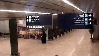 لحظة سقوط الصاروخ الحوثي على مطار أبها السعودي (فيديو) | المصري اليوم