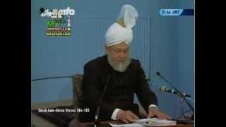 1995-02-13 Rezitation der Verse 184-185 der Sura Al-Imran aus dem Heiligen Koran