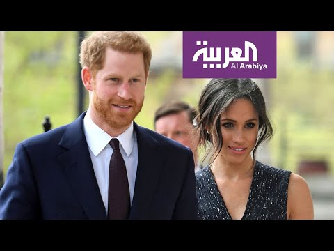 تفاعلكم | الأمير هاري يحمل الاعلام مسؤولية قراره بالتنحي وووالد زوجته يهاجمها  - نشر قبل 26 دقيقة