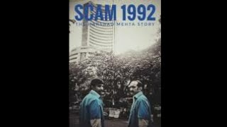 || Scam 1992 Theme (Official) - Achint || NoCopyrightMusic [NCM]