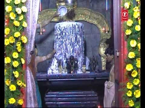 Samba Sadashiva [Full Song] - Shiva Roopa Darshan