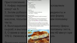 рецепты#самсебекулинар#