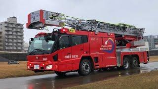 令和2年宮崎市総合防災訓練 車両緊急走行   宮崎市消防局