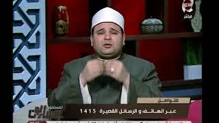 علامات الساعه .. انتشار الفواحش - الشيخ حازم جلال | المسلمون يتساءلون