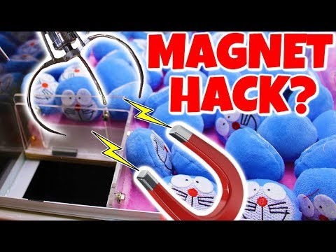 WILL THE MAGNET HACK WORK AT THE ARCADE?