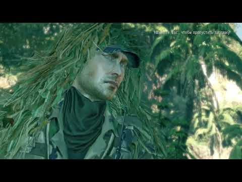 Sniper Ghost Warrior - Gold Edition |