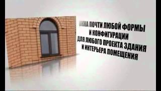 Деревянные евроокна от производителя Москва сити(Компании