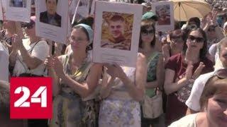Украинский народный трибунал вынес приговор Порошенко и киевскому руководству - Россия 24
