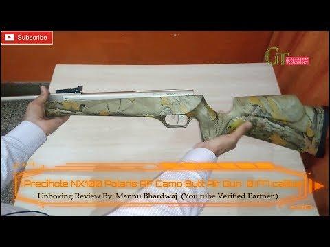 Precihole NX100 Polaris RF Camo Butt 0.177 caliber Air Rifle Unboxing | Precihole NX100 Nitro piston
